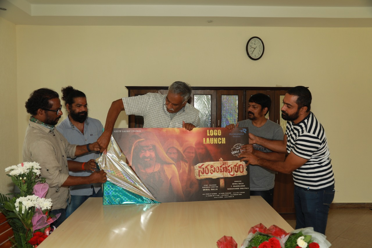 Tammareddy Bharadwaj Released Narasimhapuram Movie First Look