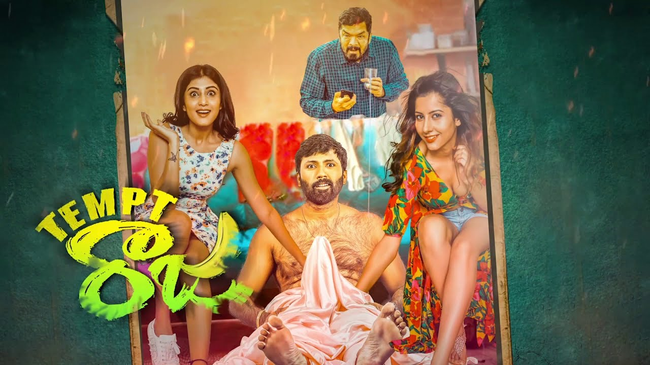Tempt Raja Telugu Motion Poster, cast crew, release date, Videos