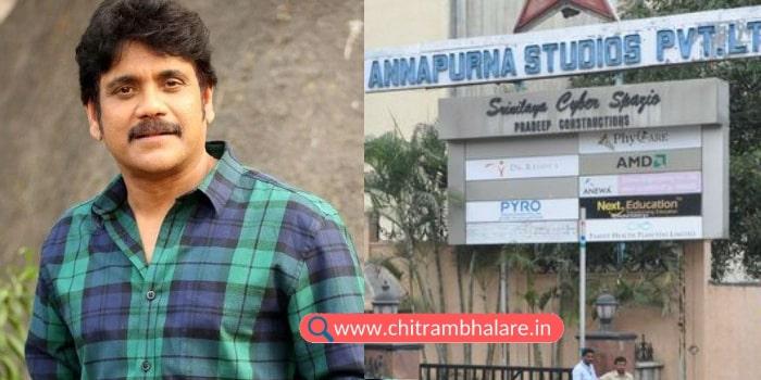 Akkineni Nagarjuna Reaction On Fire Accident At Annapurna Studios