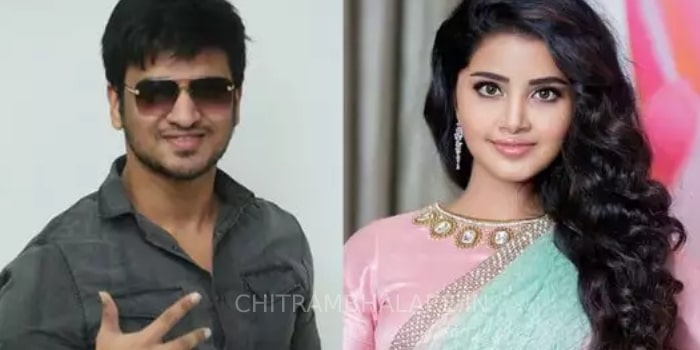Anupama Parameswaran To Play Leading Lady In Nikhil 18 Pages