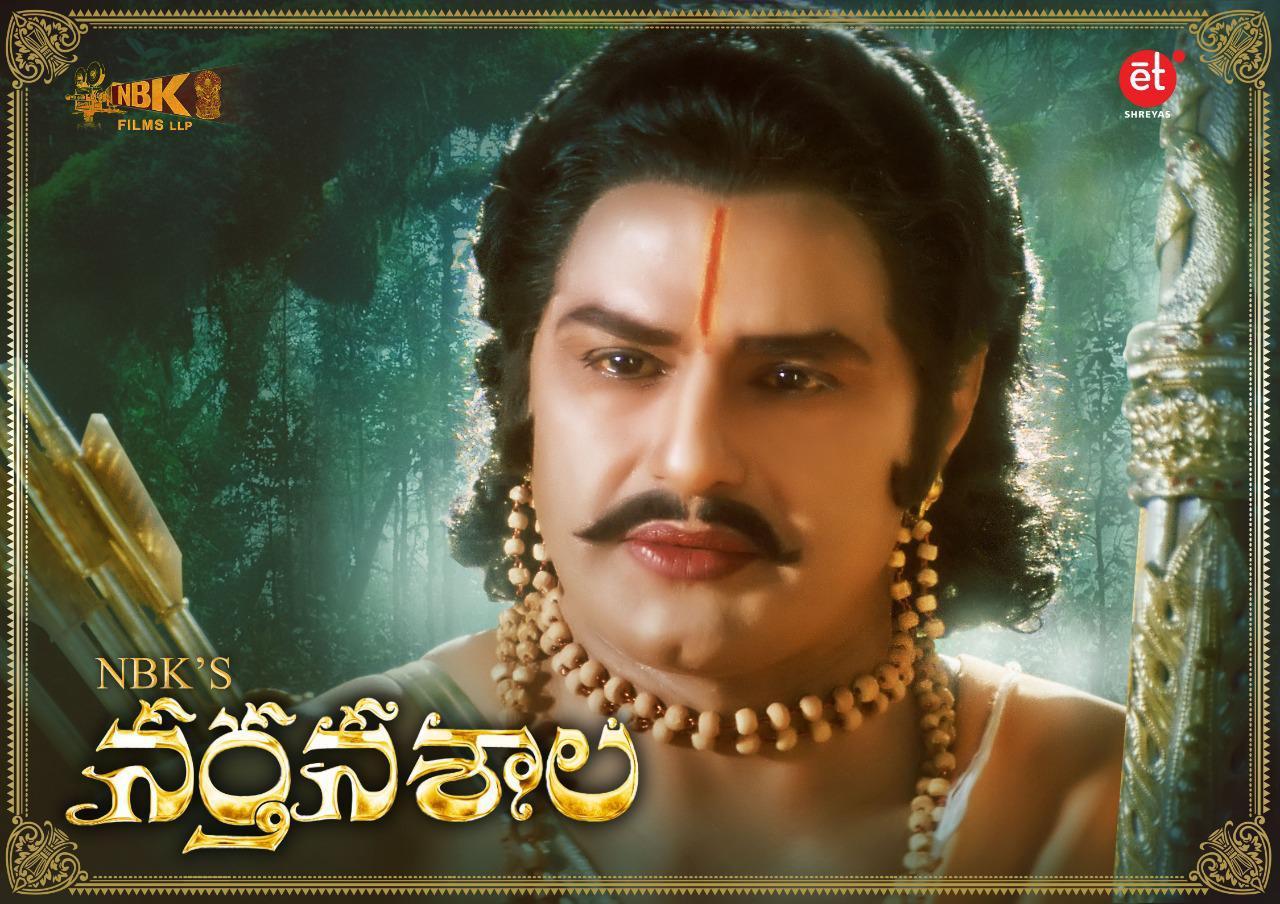balakrishna mythological epic narthanasala fisrt look released