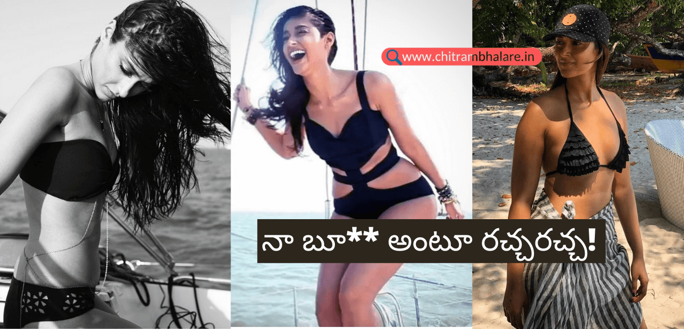 ileana dcruz comments on her body parts with sharing hot photo