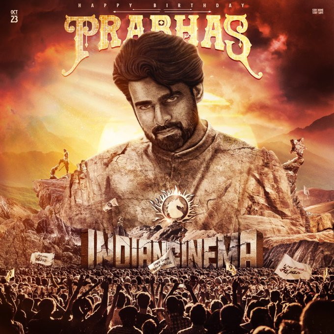 much awaited prabhas birth day cdp released
