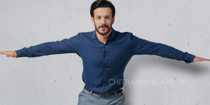 Akhil Akkineni Most Eligible Bachelor pre teaser released