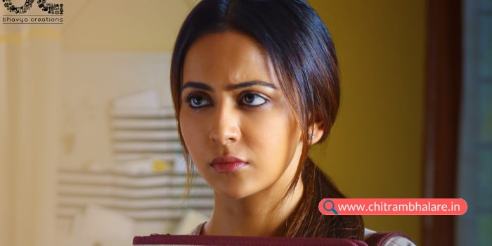 Rakul Preet Singh Special Poster Released From Nithiin Check