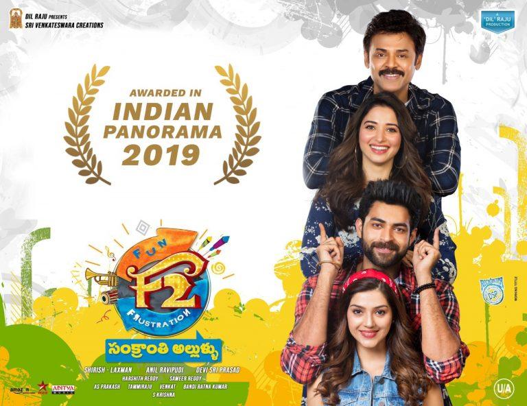 Venkatesh Varun Tej Starrer F2 Movie Received Central Award