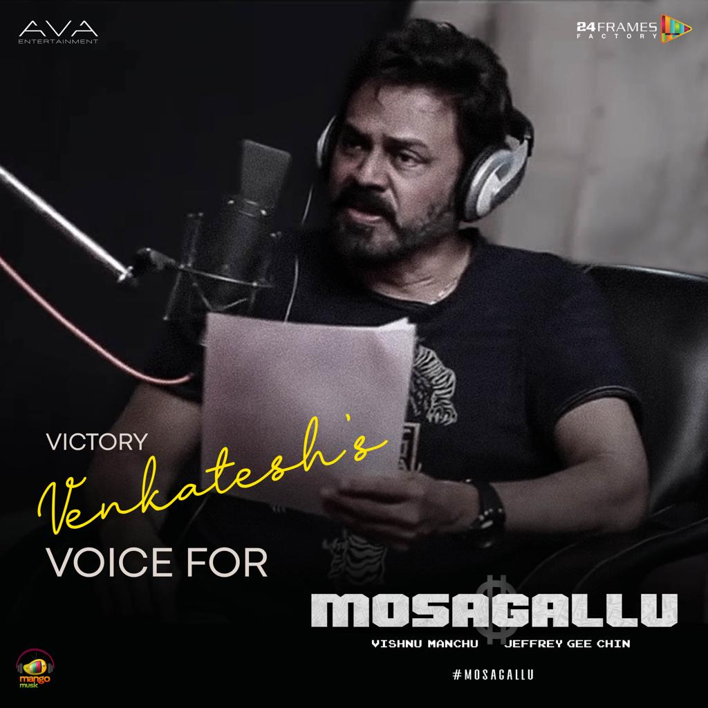 victory venkatesh gives voice over to moosagallu movie