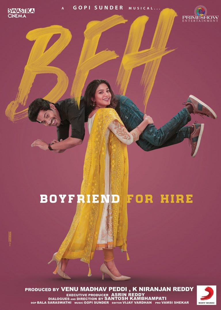 Viswant Malavika Satheesan's Boyfriend For Hire First Look Unveiled
