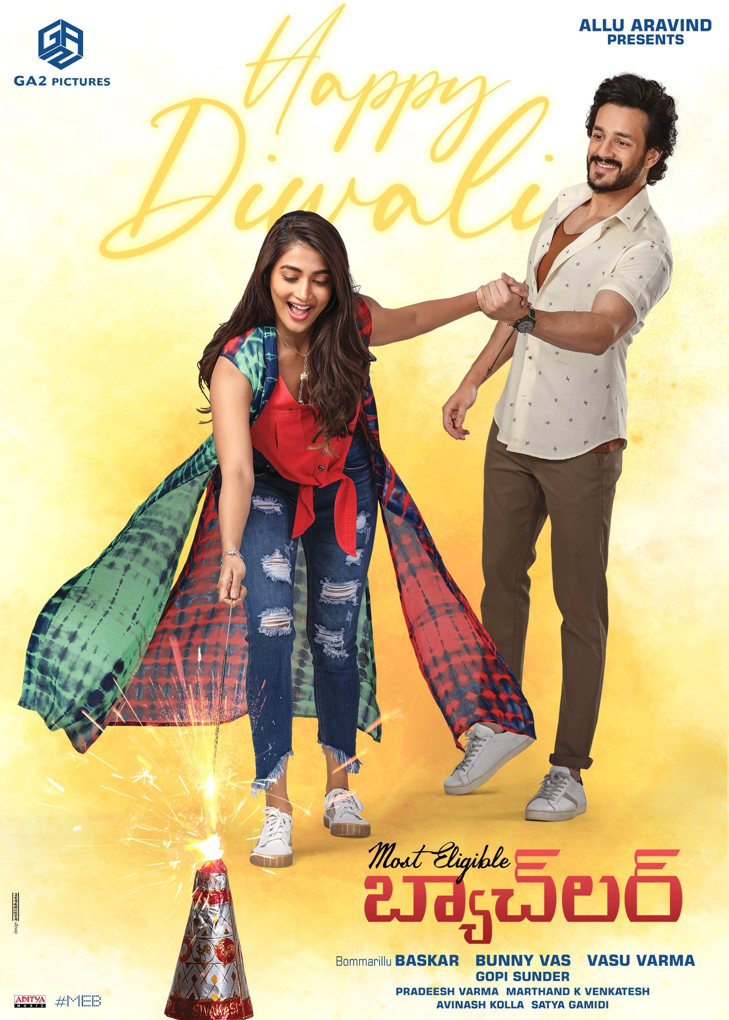 Akhil Pooja Hegde Next Diwali Poster From Most Eligible Bachelor film