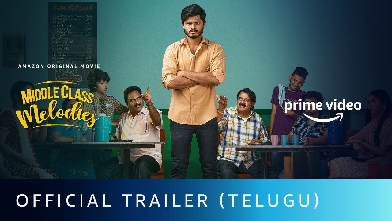 Anand Devarakonda Middle Class Melodies Official Trailer talk
