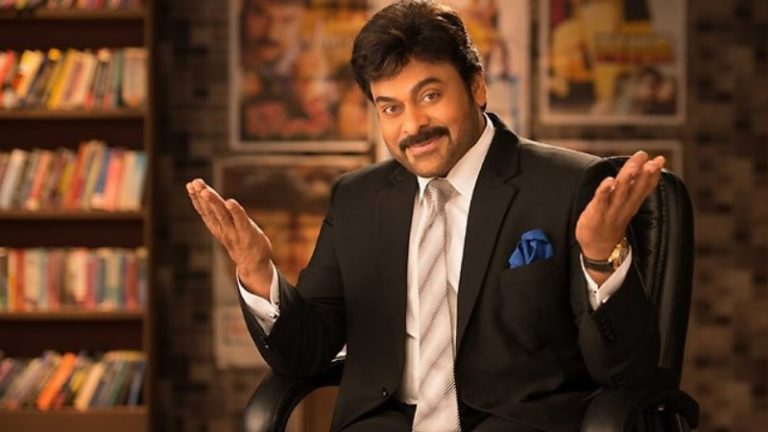 Chiranjeevi Tested Negative For Covid 19