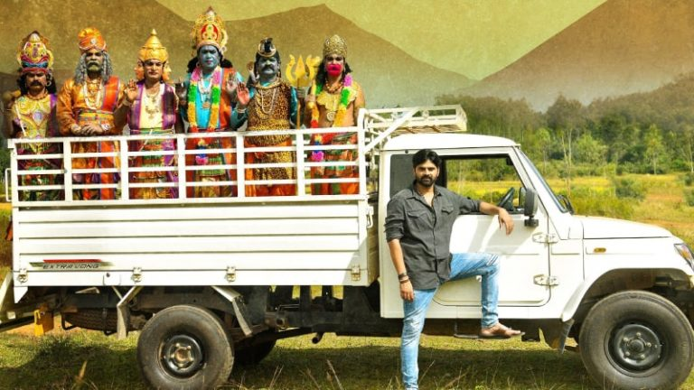 'Gaali Sampath' Shoot Is Progressing At Araku