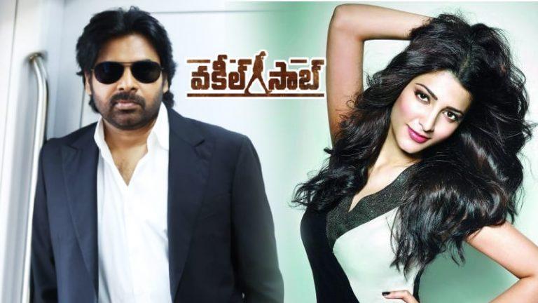 Here's when Shruti Haasan will join Pawan Kalyan Vakeel Saab Sets