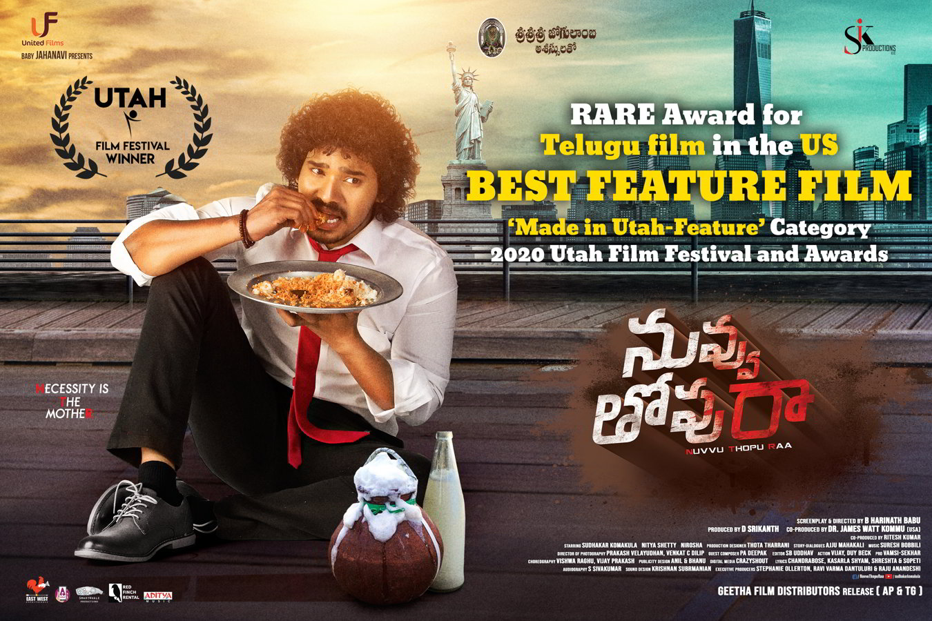 International Award For Nuvvu Thopu Raa