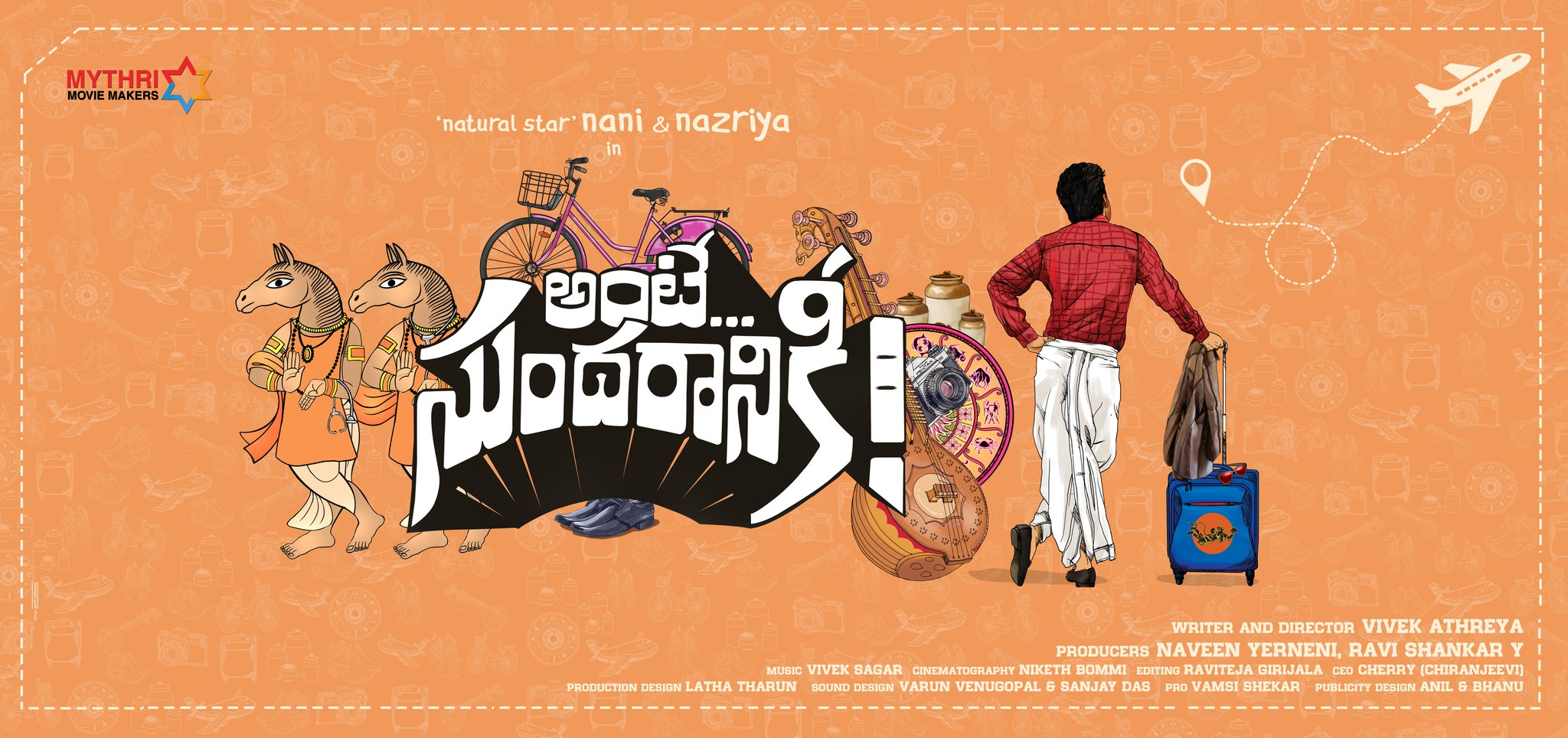 Nani next movie titled Ante Sundharaniki locked
