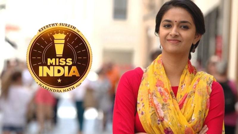 Netflix released keerthy suresh Miss India movie telugu OTT review
