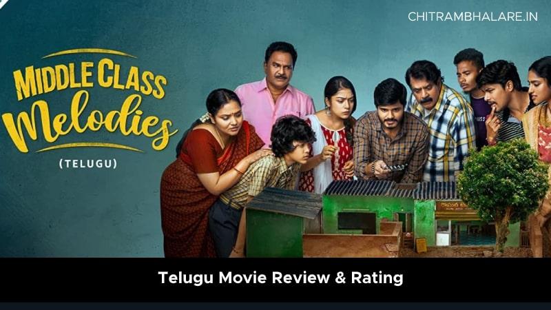 OTT Review_ Anand Devarakonda Middle Class Melodies