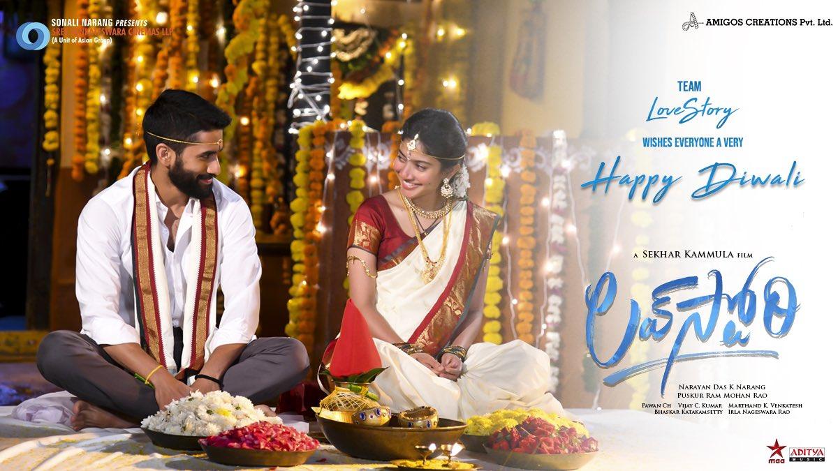 Sai Pallavi special poster from Naga chaitanya Love Story Movie
