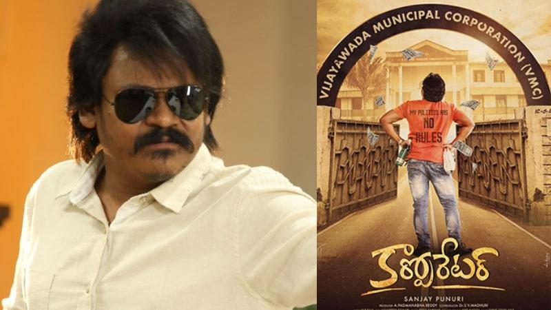 Shakalaka Shankar Latest Movie Corporator Shooting Final Schedule Going On