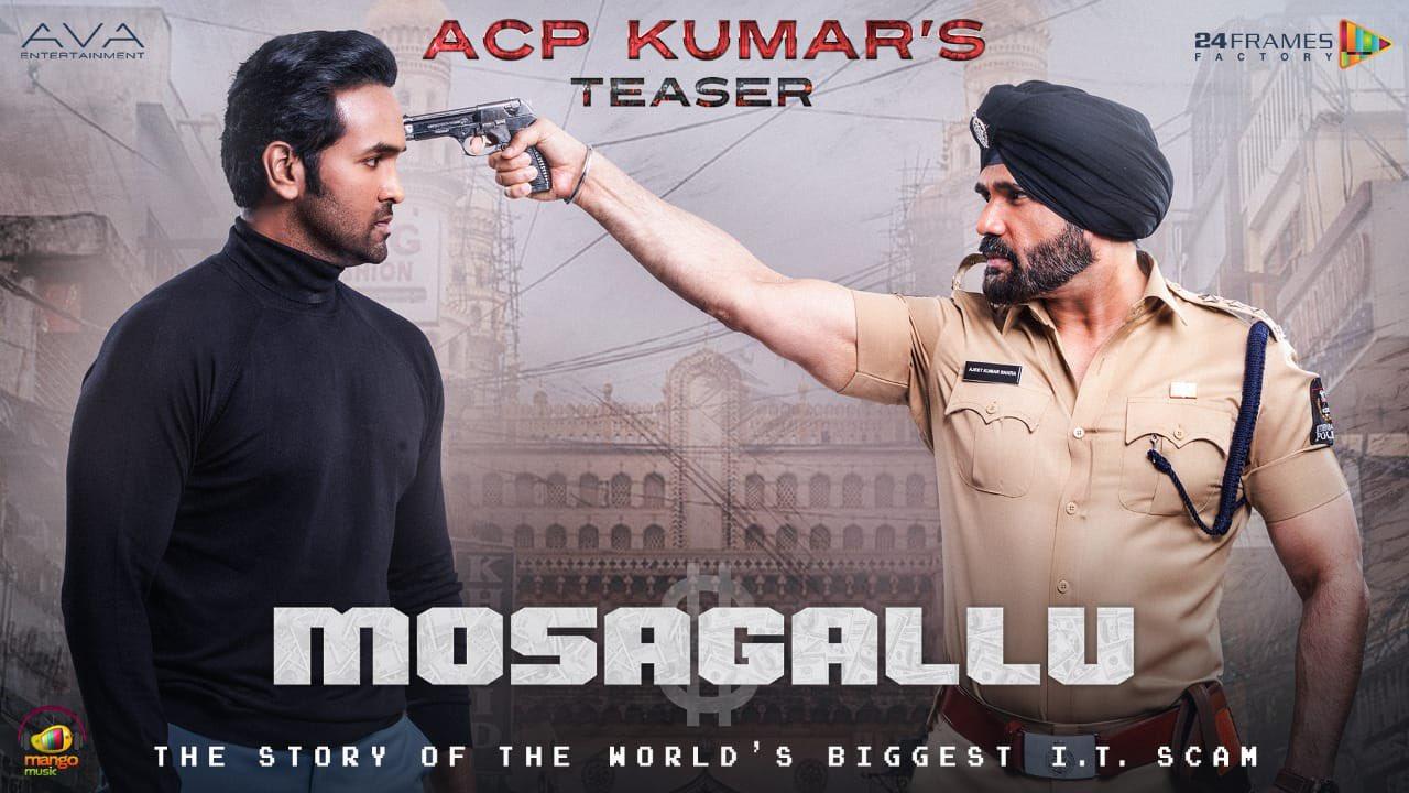 Suniel Shetty Teaser from Mosagallu telugu movie