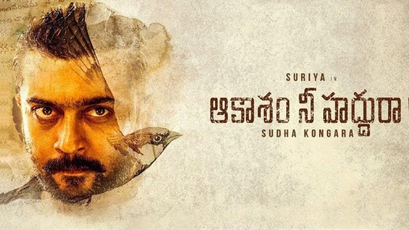 Surya Aakaasam Nee Haddhu Raa Movie OTT Review Rating