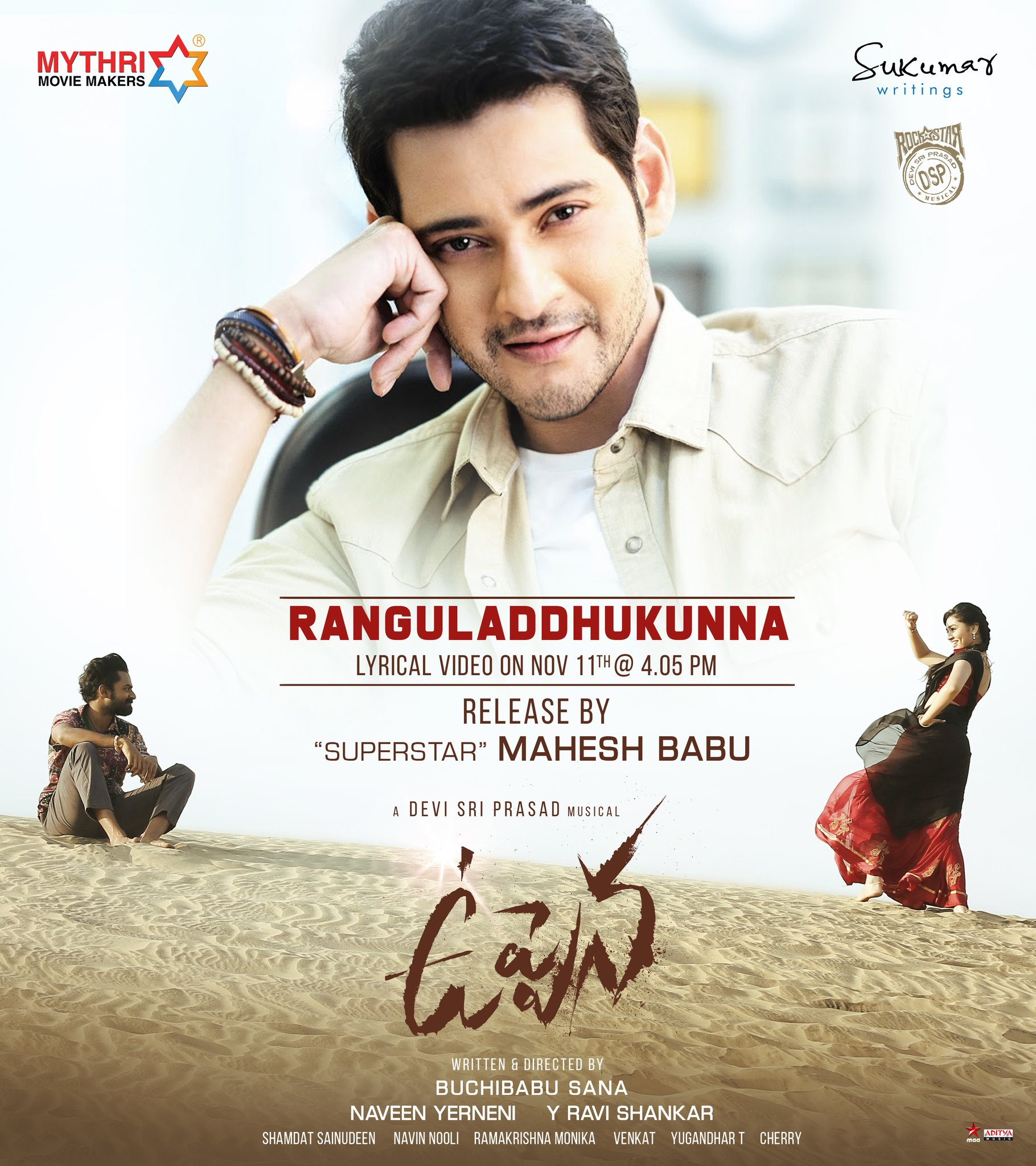 mahesh babu to unveil ranguladdhukunna song from uppena-min
