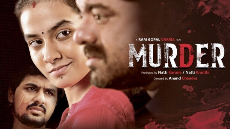 Ram Gopal Varma can release 'Murder,' but conditions apply!