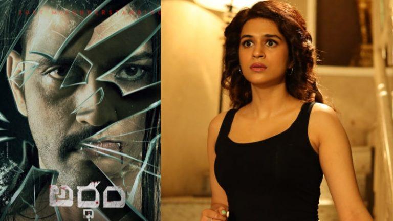 Ajay, Shraddha Das plays the lead in 'Arrdham' Movie