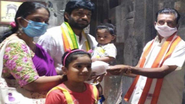 సింహాచలంలో అనీల్ రావిపూడి ప్రత్యేక పూజలు.. #ఎఫ్ 3 స్క్రిప్టు ?