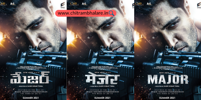 Mahesh Babu Released Adivi Sesh Major first-look poster