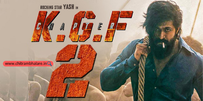 యశ్ బర్త్డేకు అదిరిపోయే గిప్ట్ ఇస్తున్న 'కేజీఎఫ్ 2' చిత్ర యూనిట్..జనవరి 8న సినిమా టీజర్ విడుదల.