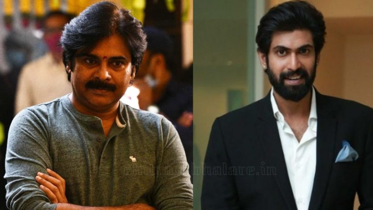 Here is the Title for Pawan Kayan Rana Remake Movie