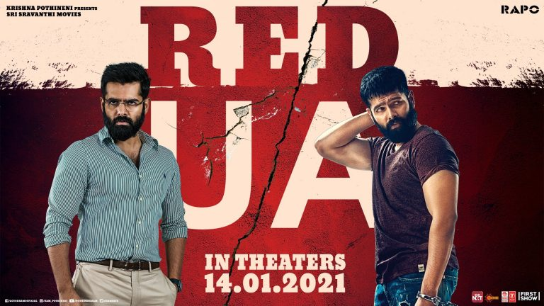 Ram RED Movie censor completed and release date locked