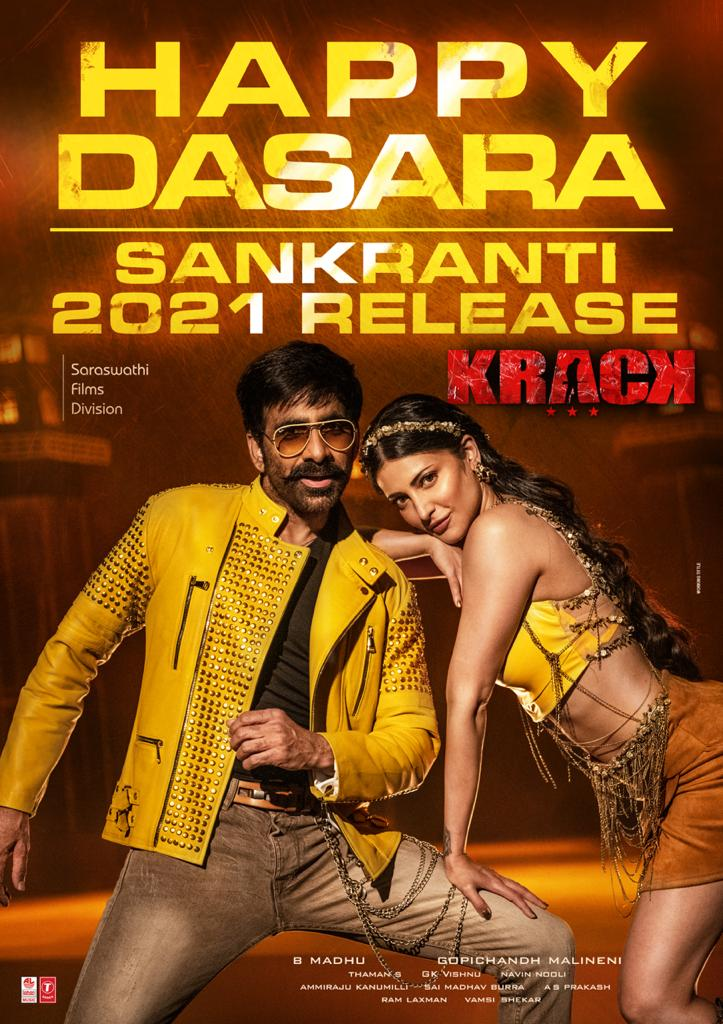 Ravi Teja Krack Movie video songs poster