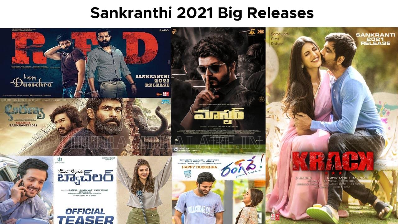 Sankranthi 20 List Of Films Lined Up For A Release   OTT ...