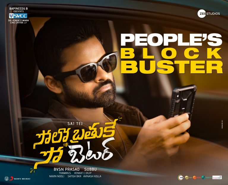 Solo Brathuke So better box office collections
