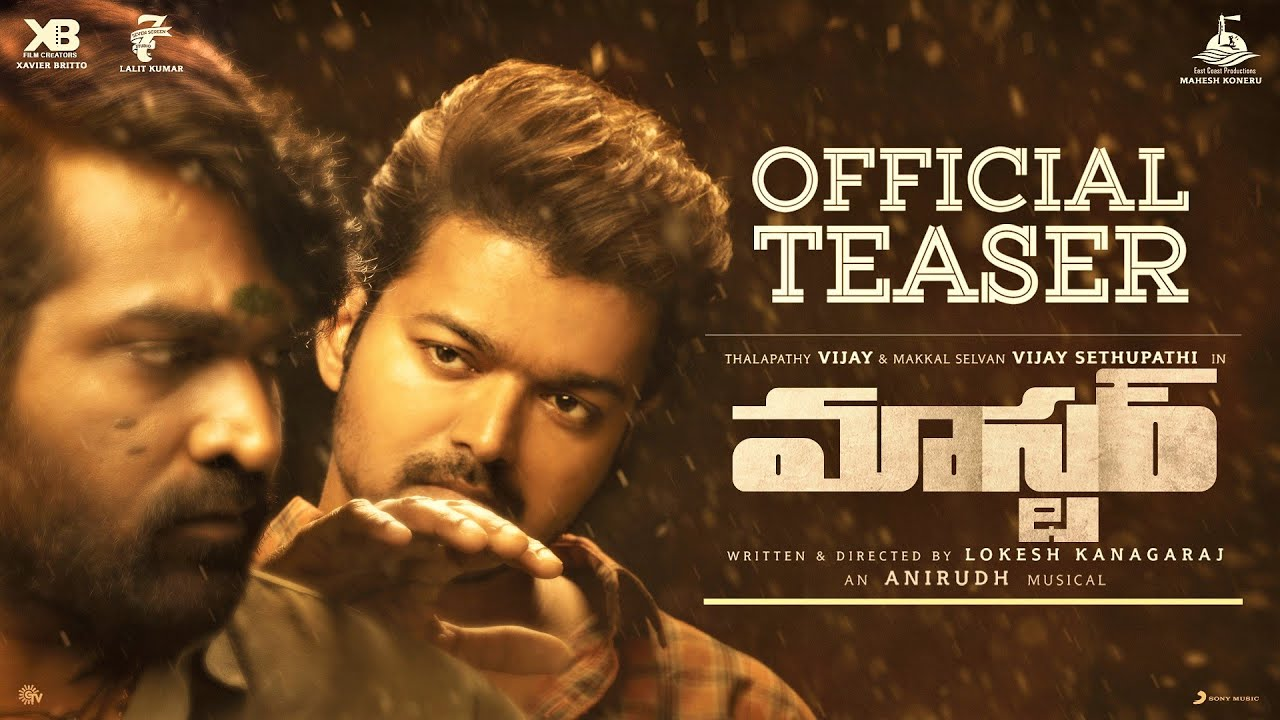 Thalapathy Vijay Master Official Teaser Released