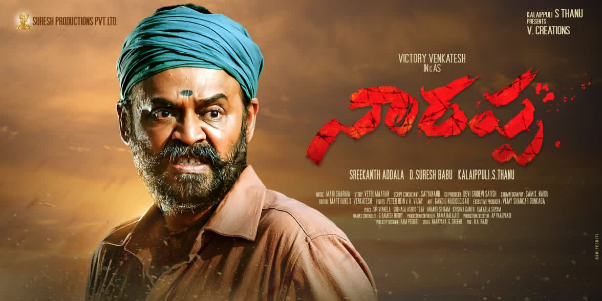 Venkatesh Narappa Teaser is out now