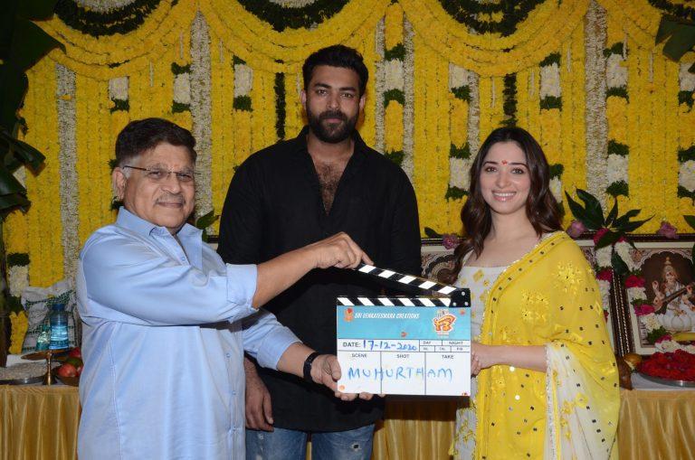 Venkatesh and Varun Tej F3 movie launched today