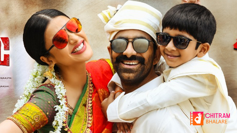 10 days Krack movie collection report - Krack movie worldwide box office collection details