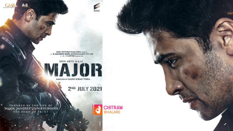 Adivi Sesh's Major to hit worldwide theaters on July 2