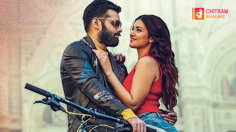 Anupama Released Ram Red Malayalam trailer