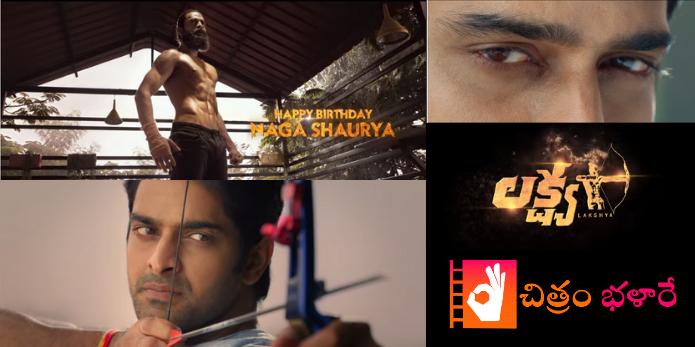 lakshya-official-teaser-out