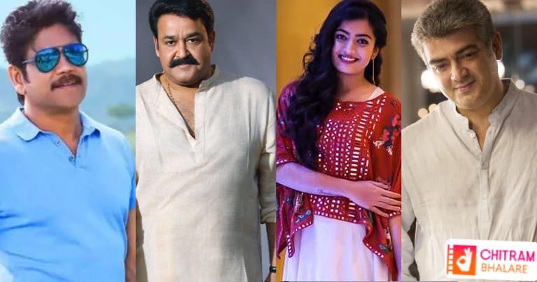 Dadasaheb Phalke Awards South Telugu 2020 Announced