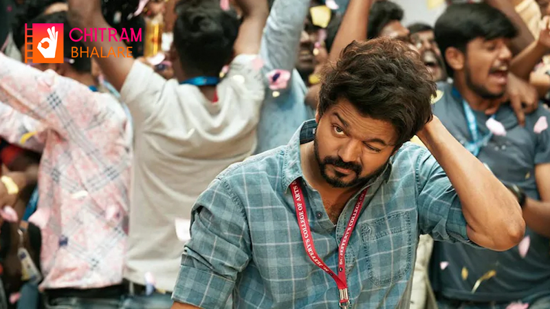 Master box office collection Day 3- Vijay enters Rs 100 crore club