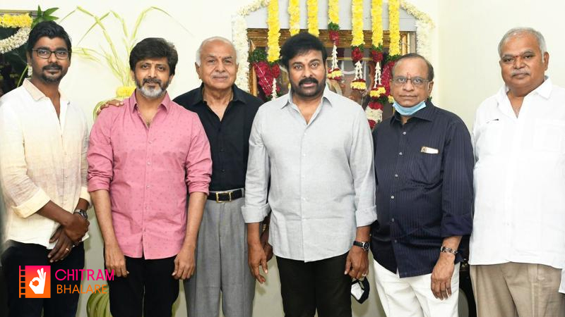 Megastar Chiranjeevi's project #153 was launched ceremoniously on Wednesday