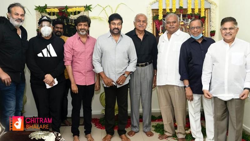 Megastar's 153 Project Launched with pooja ceremony