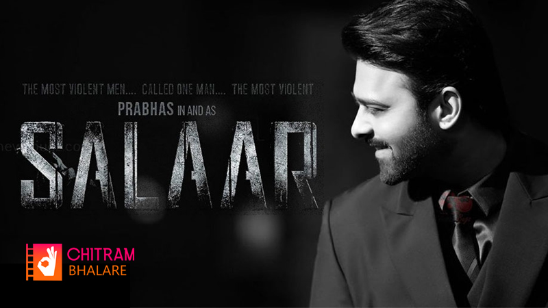 Prabhas 'Salaar' shooting start from this date