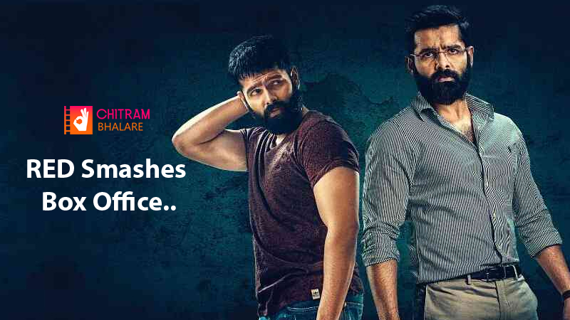 Ram Red's 3rd day AP_TG box office collections report