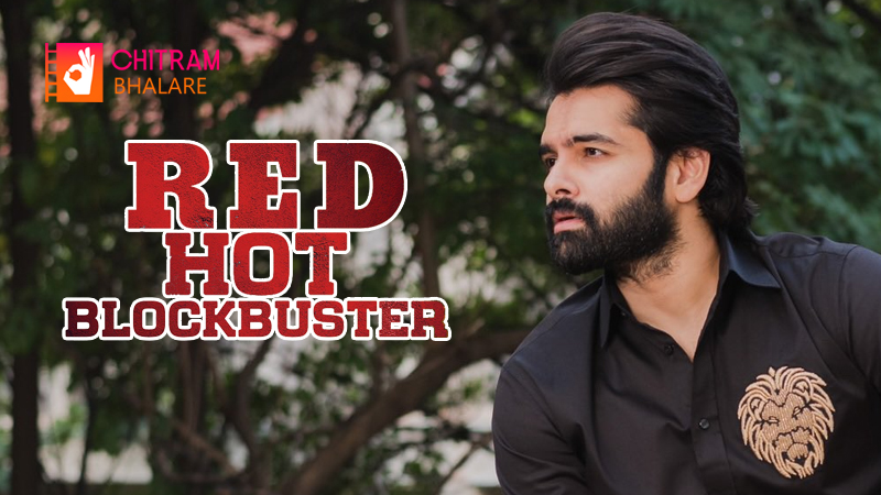 Ram's Red registers exception opening day box office collection